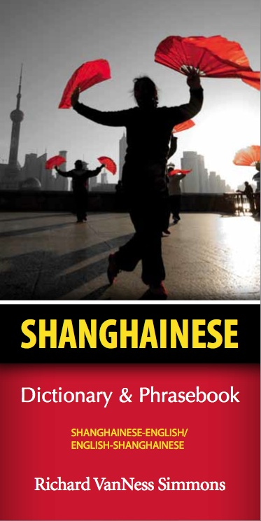 06_Shanghainese_DP_Cover